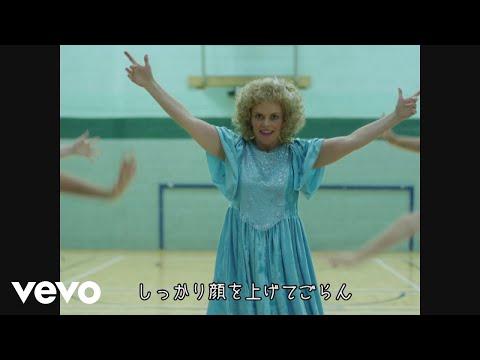 Kodaline - Head Held High (Official Video)