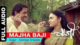 Majha Baji Full Audio | Baji | Shreyas Talpade & Amruta Khanvilkar | Chinmayi Sripaada