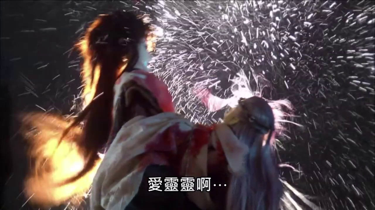 【金光 東皇戰影31】愛靈靈尾聲 月牙嵐接回愛靈靈 - YouTube