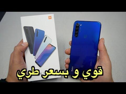 Xiaomi Redmi Note 8T مراجعة و فتح صندوق