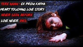 Tere Naam Ek Prem Katha   Heart Touching Love Story   By Nyani RJ