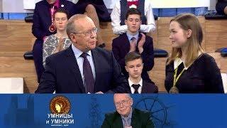 Умницы и умники - Выпуск от 24.03.2018