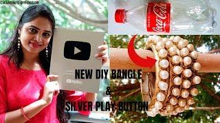 नये तरह की चूडी बनाए प्लास्टिक बोतल से।। New Bangle Idea From Plastic Bottle || Siver Play Button ||