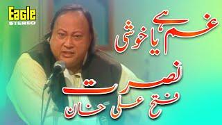 Gham Hai Ya Khushi Hai Tu | Nusrat Fateh Ali Khan | Eagle Stereo