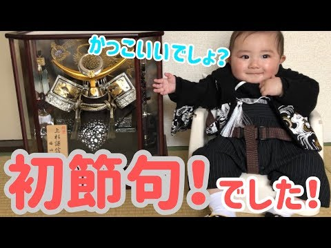 【6-months-old】it-was-a-baby-first-season!
