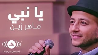 Maher Zain - Ya Nabi | يا نبي - Interview with Mona Elshazly