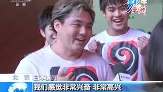 [多彩亚洲] 亚洲文化嘉年华 同享亚洲文化 我们是朋友 | CCTV