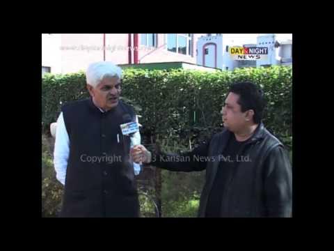Rampal Majra | MLA Kalayat | INLD | Interview Mp3