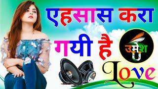 Tu ehsaas kara gayi hai Viral Video Song    Ehsaas Punjabi New Song 2021    Dj Umesh Longpur