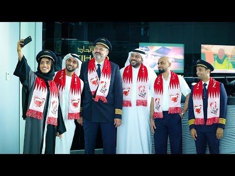 Happy Bahrain National Day | Etihad Aviation Group