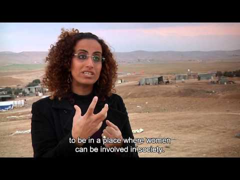 Shatil @ 30: Yes They Can! Bedouin Women Take Action