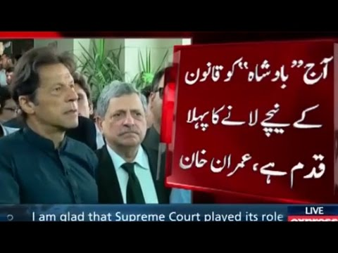 What Imran Khan saying outside SC after notice issued to PM Nawaz