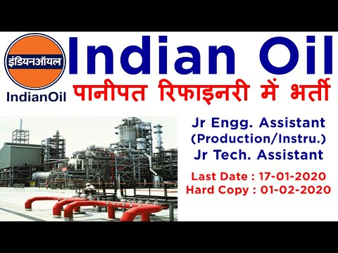 Indian Oil Panipat Refinery Recruitment 2019-20 | IOCL Recruitment 2020 | Employments Point