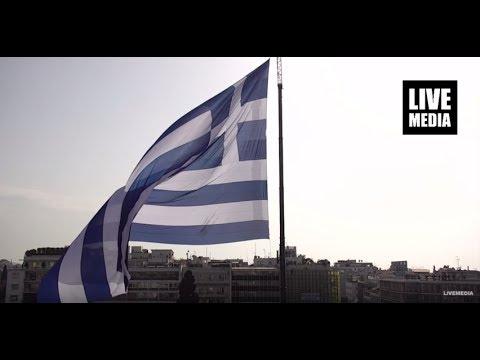 LIVE - Ελεύθερη ζωντανή ροή του Livemedia από το συλλαλητήριο στη Αθήνα για την Μακεδονία 04/02/2018
