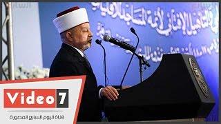 مفتى القدس: نعاهدكم بالدفاع عن حق العرب والمسلمين فى الأقصى