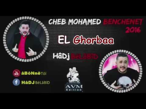 cheb reda el ghorba mp3