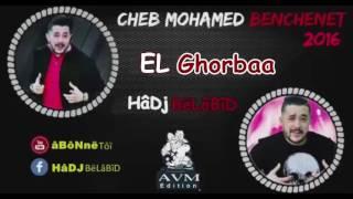 Cheb Mohamed Benchenet (01-Aout-2016)- El Ghorba ( الغربة ) ALbums 2016 HaDJ BeLaBiD