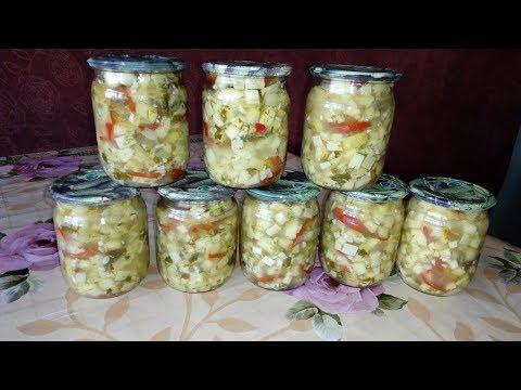 На Зиму ! Салат из Кабачков , Сладкого Перца, Чеснока и Зелени ! Без Стерилизации !