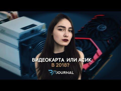 Поднять якоря! — Русский трейлер (2018)из YouTube · Длительность: 1 мин45 с