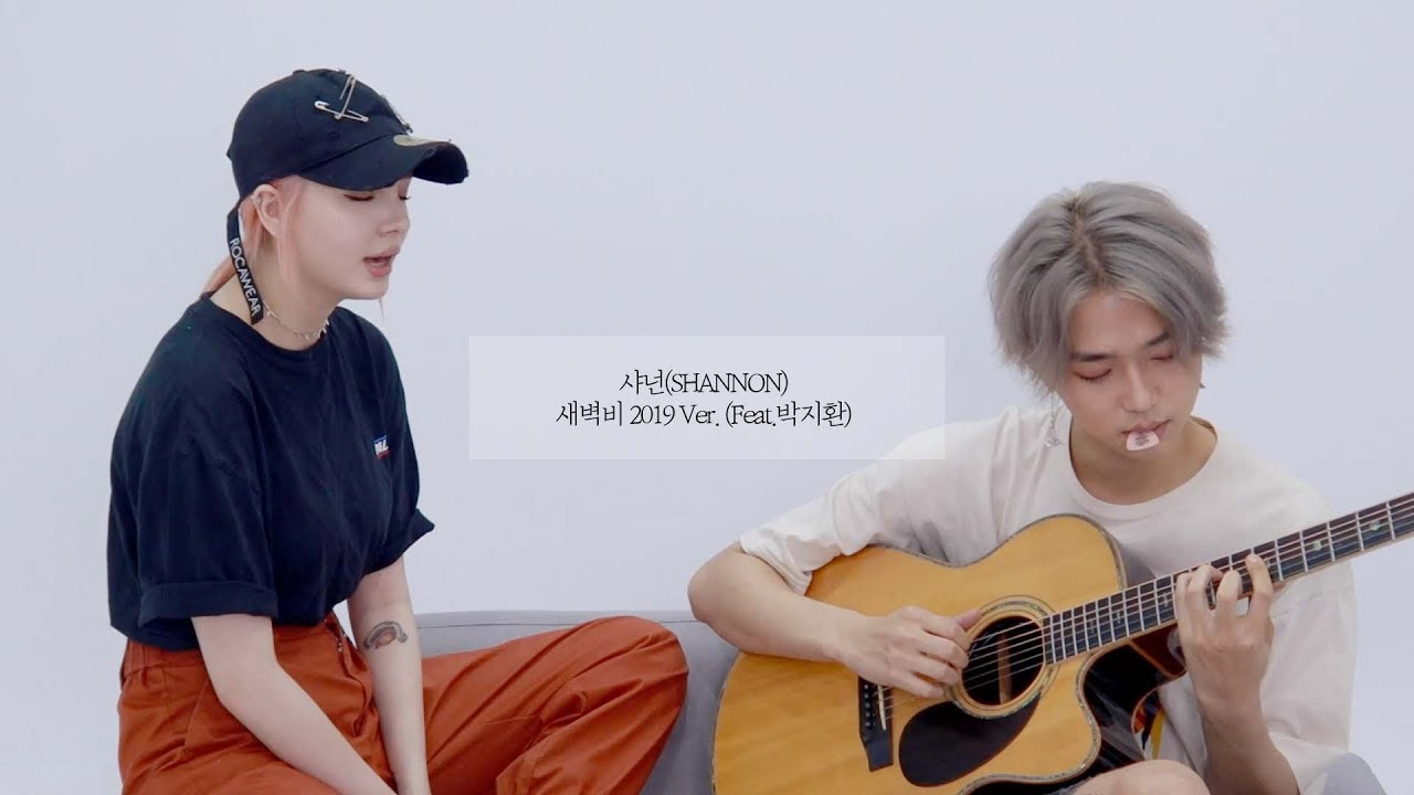 [LIVE]샤넌(SHANNON) - 새벽비(Daybreak Rain) 2019 Ver. (Feat. 박지환)