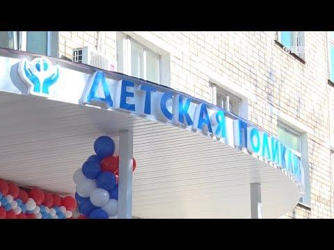 Детскую поликлинику в Хасанской ЦРБ открыли после капитального ремонта