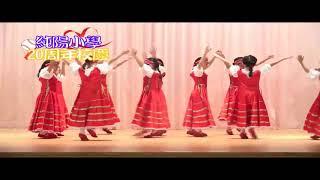 Publication Date: 2017-09-06 | Video Title: 純陽小學二十周年校慶表演:西方舞