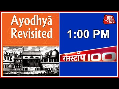 NonStop 100 | June 5, 2016 | 1 PM - New Book On Ayodhya Demolition Causes Row