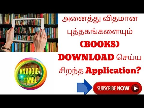 Best Book Library Application In Android