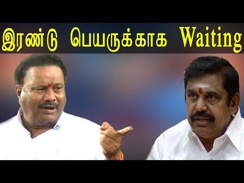 Aiadmk Merger News - We Are Waiting For Just 2 MLAs - Dindungal Srinivaasan - Tamil News Live