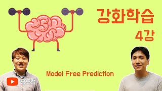 [강화학습 4강] Model Free Predictio…