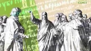 Читаем Апостол. 30 марта 2017г