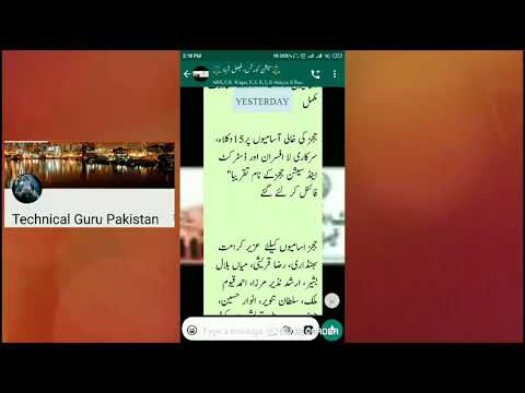 How To Use Urdu Font In Whatsapp, Facebook And All Android Applications | JAMEEL NOORI NASTALEEQ