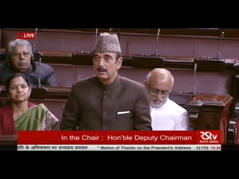 Sh. Ghulam Nabi Azad's Speech| Motion of Thanks on President's Address