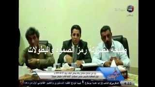 نواب المرج فضايح في اجتماعهم مع مشايخهم