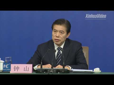 China's commerce minister unveils roadmap to upgrade foreign trade