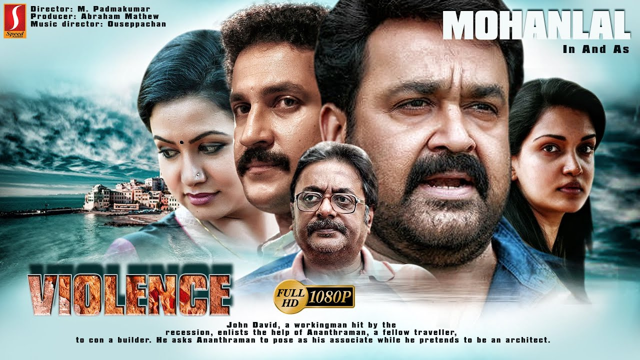 Download (Mohanlal) Violence  Movie