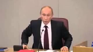 Путин: США создают деньги из воздуха!