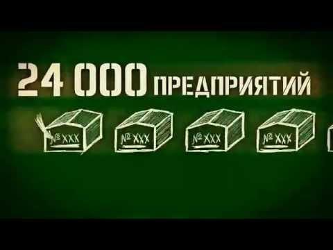 видео: Россия восстанавливает свою оборону