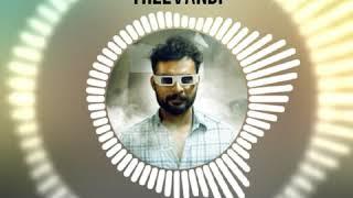 Theevandi Song audio bgm