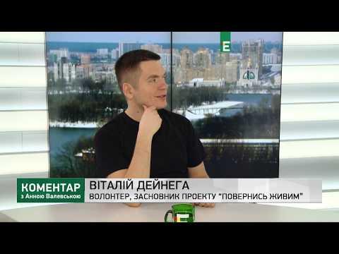 Дейнега: Український воєнний бюджет менший від російського у 15 разів