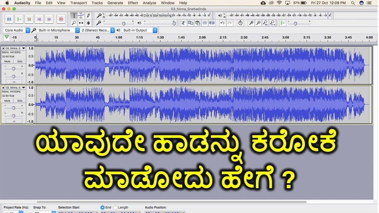 how to create karaoke using audacity