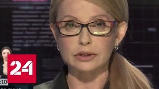 Массовый исход: громкие увольнения на Украине происходят почти каждую неделю