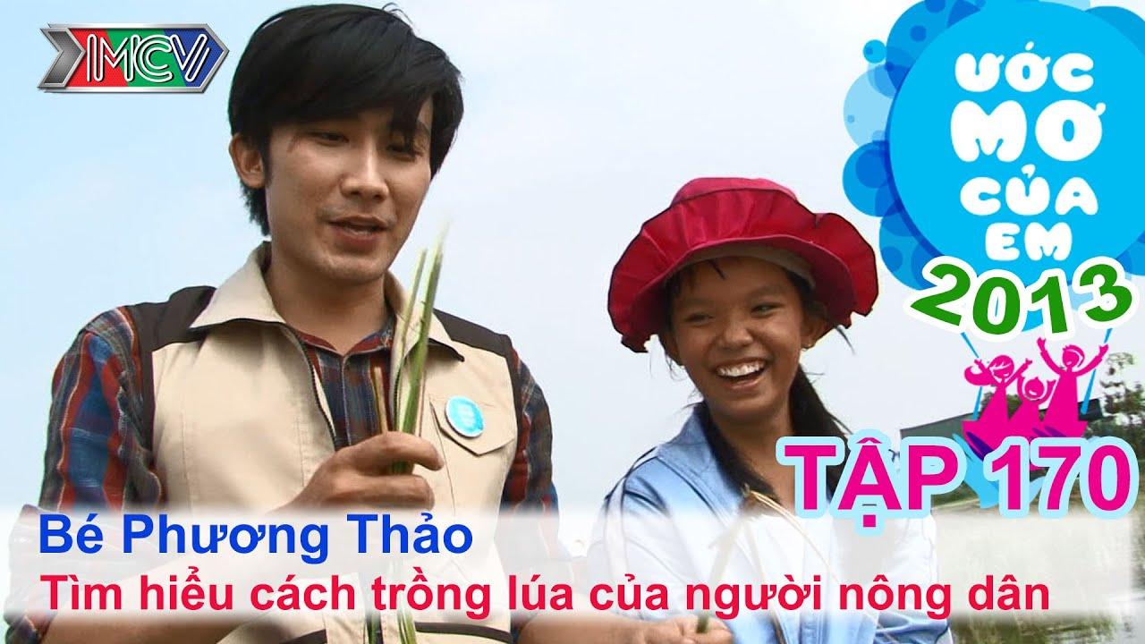 Các dân tộc anh em ở TPHCM - Nguyễn Đoàn Quỳnh Anh | ƯỚC MƠ CỦA EM | Tập 170