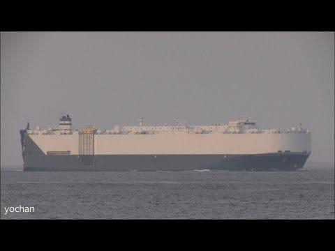 Vehicle Carrier / Ro-ro ship: PRESTIGE NEW YORK (Liberty Maritime Corp) Flag: USA [US], IMO: 9295830