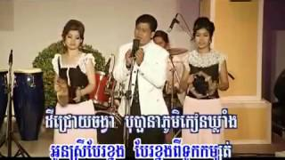khmer karaoke sing alone,ជីវិតអ្នករត់ទូកដរ (ភេ្លងសុទ្ធ) ច្រៀងដោយ រិន សាវ៉េត