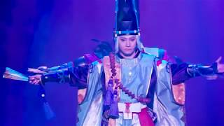 ミュージカル「陰陽師」~平安絵巻~ 東京プレビュー公演初日ダイジェス...