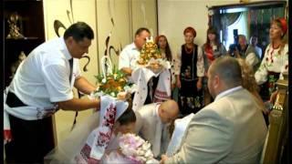 """Українське весілля """"Обряд Благословіння"""""""