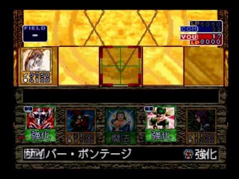 Yu-Gi-Oh Forbidden Memories fusion