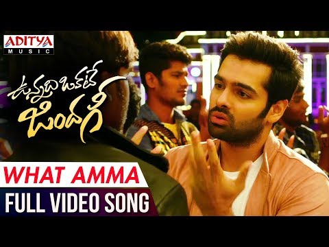 What Amma What is This Amma Video Song | Vunnadhi Okate ZindagiSongs | Ram, Anupama,Lavanya | DSP