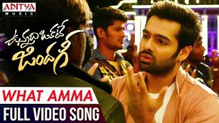 What Amma What is This Amma Song | Vunnadhi Okate Zindagi Songs | Ram, Anupama,Lavanya | DSP